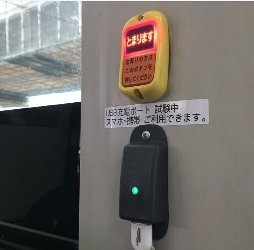 tokyo_buses_usb_test