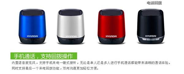 现代(HYUNDAI) i80