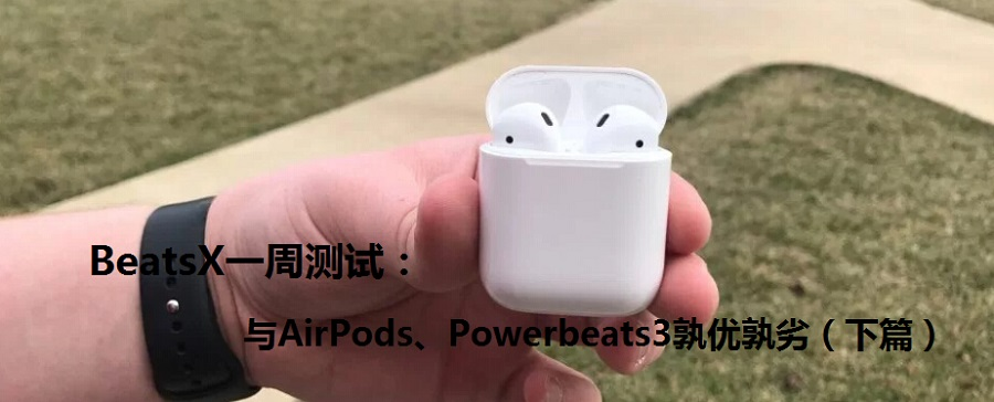 AirPods-BeatsX-Powerbeats3-2