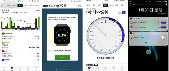 AutoSleep实现Apple Watch睡眠监测追踪