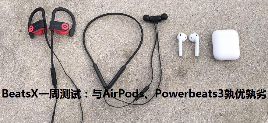 BeatsX-AirPods-Powerbeats3-Compare