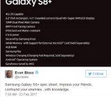 三星将发布Galaxy S8+,与Galaxy S8有哪些不同?
