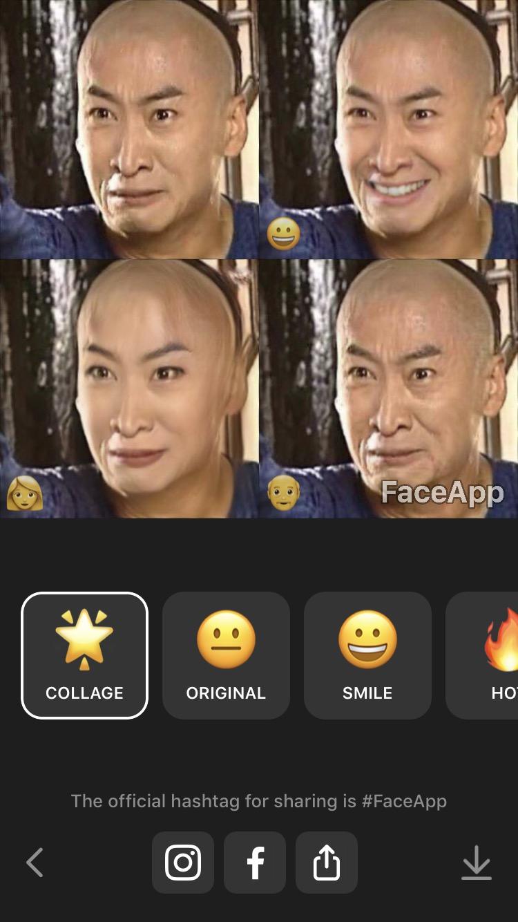 img 0818 - FaceApp 魔性表情新玩法