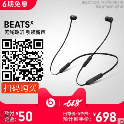 tm beatsx 699 - BeatsX一周测试:与AirPods、Powerbeats3孰优孰劣(下篇)