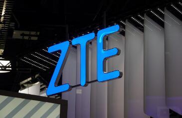 zte logo - 2016年底 6.95亿中国人通过手机上网 相当于欧洲人口数总和