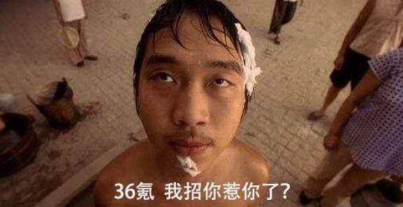36kr hewenhui 2b daoqian - 富士康考虑投70亿美元在美国建显示面板厂 可增3到5万岗位