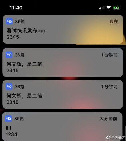 36kr hewenhui 2b - 富士康考虑投70亿美元在美国建显示面板厂 可增3到5万岗位