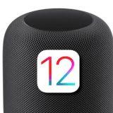 HomePod秋季将推出新功能 iOS12驱动