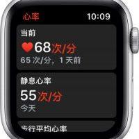 apple watch 心率 e1545142538562 200x200 - Apple Watch如何查看心率
