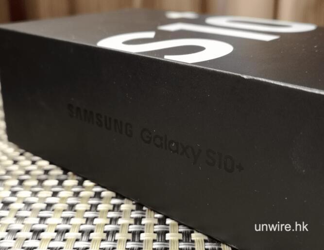 samsung galaxy s10 plus box 3 - 三星最新旗舰 Galaxy S10+ 开箱抢先看