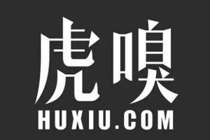 huxiu logo 300x200 - 虎嗅:APP重复推送《瑞幸之幸》13次!