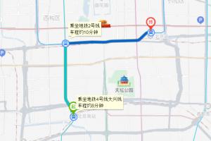 北京南站到北京站怎么走 300x200 - 北京南站到北京站怎么走