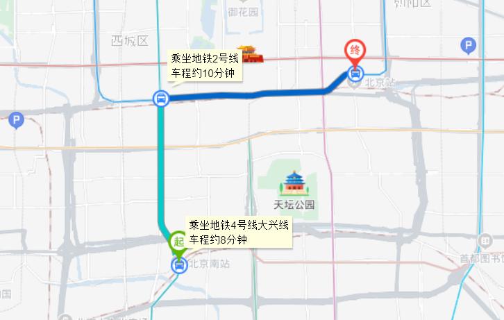1086e5da07d19dbe4089c81cd9430a43 - 北京南站到北京站怎么走