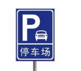 草桥站附近哪里能长期停车