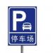 停车场 75x75 - 草桥站附近哪里能长期停车