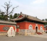 圆明园正觉寺入口是哪个门