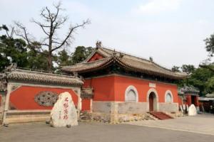 正觉寺 300x200 - 圆明园正觉寺入口是哪个门