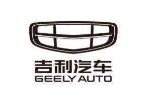 吉利汽车 logo 300x200 - 吉利帝豪倒车摄像头进水怎么办